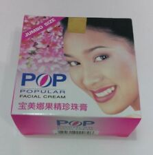 POP POPULAR FACIAL CREAM ACNE DARK SPOT CREAM 20 g.