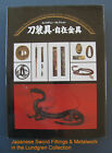 Japanese Sword Fittings   Metalwork in the Lundgren Collection  Tsuba Book