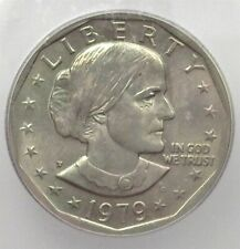 1979-P SUSAN B. ANTHONY DOLLAR -WIDE RIM- ICG MS62 BETTER DATE!