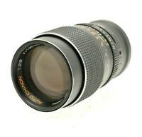 SONY E MOUNT ADAPTED 135mm PRIME PORTRAIT TELEPHOTO LENS FOR NEX E fit