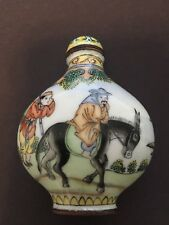ANTIQUE RARE QUALITY PORCELAIN & COPPER CHINESE SNUFF BOTTLE SIGNED