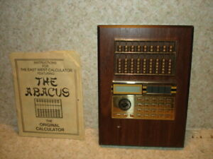 VINTAGE 1984 ASSOCIATION OF GOVERNMENT ACCOUNTANTS CALCULATOR ABACUS PLAQUE