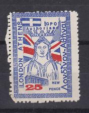 1971 STRIKE MAIL LONDON ATHENS POSTAL SERVICE 25p STAMP MNH