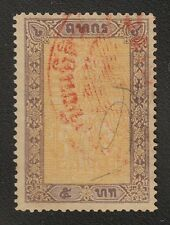 SIAM-THAILAND, 1937. Judiciial Revenue Erawan BF72, Used