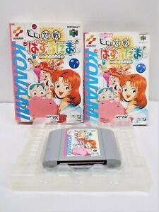 N64 -- Susume! Taisen Puzzle Dama -- Boxed. Nintendo 64, Japan Game. 19866