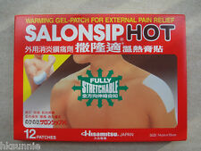 Salonsip Hot Warming Gel Patch for External Pain Relief 12 14cm x 10cm patches