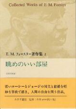 COLLECTED WORKS OF E.M. FORSTER NEW HARDBOUND BOOK IN JAPANESE WITH SLEEVE, NEW!