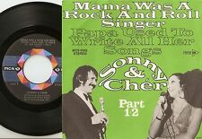 SONNY & CHER MAMA WAS A ROCK AND ROLL SINGER PT 1&2 GERMAN 45+PS 1973 PSYCH SOUL