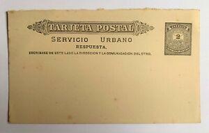 Postal Stationery Argentina Tarjeta Postal Reply Card and Carta Postal c1885