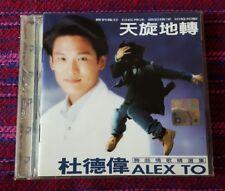 Alex To ( 杜德偉 ) ~ 天旋地轉舞曲情歌選輯 ( Malaysia Press ) Cd