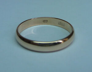 Russian Rose Gold 14K(585)  Round Wedding Band Ring 3.5mm.size-7,5