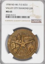 1958 Valley City North Dakota Diamond Jubilee Medal - HK-713, MS65 NGC, ND Token