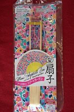 "6"" Japanese Vintage Retro Style Bamboo Wood Polyester Folding Hand fan with case"