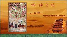 China Stamp 2012-19M The Silk Road 丝绸之路 S/S MNH