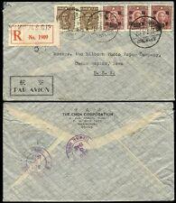 CHINA 1946 REGISTERED AIRMAIL to IOWA USA...CHEN CORPORATION ENVELOPE