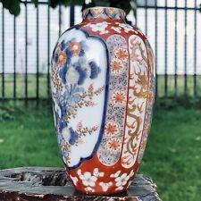 1880s Antique Japanese Vase KORANSHA Porcelain Marked Fukagawa Imari Meiji Arita