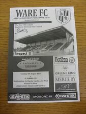 04/08/2015 Ware v St Albans City [Hertfordshire Charity Cup] . Any faults with t