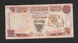 1/2 DINAR FINE BANKNOTE FROM BAHRAIN 1998 PICK-18