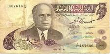 TUNISIE TUNISIA 5 DINARS 1973 état voir scan 467646