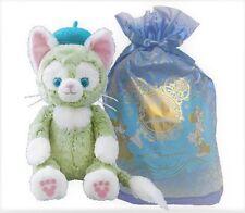 Tokyo Disney Sea Limited Duffy Friend  Gelatoni  Cat Plush Soft Toy w/wrap bag