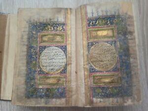 Ottoman Quran Koran manuscript year 1778