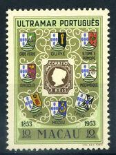 Macao 1954 Mi. 404 Nuovo ** 100% 10 A, Stemma, otto colonie portoghesi.