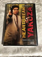 The Heartbreak Yakuza (DVD, 2009)