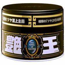 Soft99 The King of Gloss Coating Japan Car Wax for Black Dark Car