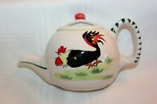 Vintage Teapot Wall Pocket ~ Rooster