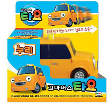 The Little Bus TAYO Nuri Korean Character Pull Back Car Toy Vehicle