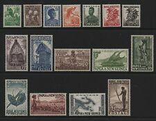 Papua & New Guinea 1952 SG1-15 full set 16 MLH lightly mounted mint stamps