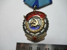 RUSSIA OLD MEDAL ORDER of RED BANNER LABOR WITH BOOKLET AS PICTURED &3-DT-07