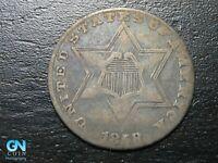 1858 Cent Silver Piece  --  MAKE US AN OFFER!  #B9777
