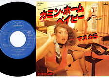 "Mascara - Comin' Home Baby / It's Cool | 7"" Japan SFL-2461"