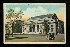 Judaica postcard Sinal Temple Chicago, Illinois IL Vintage