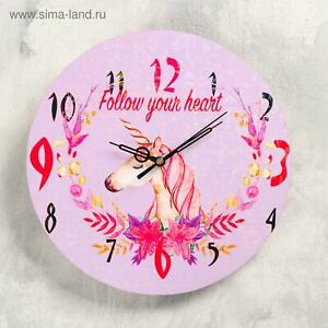 "Children's wall clock ""Unicorn"", d - 23.5 cm"