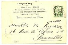 GREECE 1906   PPC WITH  OLYMPICS STAMP TO BELGIUM   F/VF