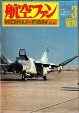 Koku-Fan Magazine March 1979 Kawanishi Shiden-Kai Junkers JU87