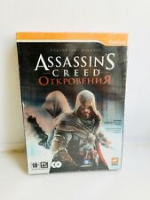 Assassin's Creed Revelations Russian Special Edition