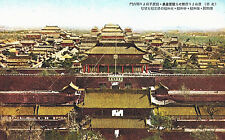 VIntage Postcard-Peking, China, THe Palace Museum