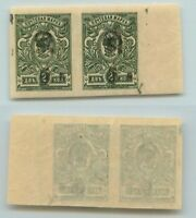 Armenia 1920 SC 133 mint Type F or G black pair . f7190