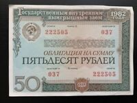 RUSSIA (Soviet Union) 50 Rubles State Bond, 1982, USSR, World Currency Authentic
