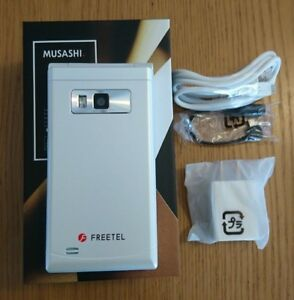 FREETEL MUSASHI FTJ161A White Unlocked Cell Phone from JAPAN