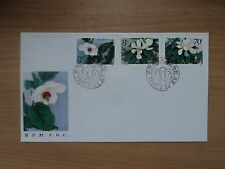 China 1986 Sept 23 FDC Magnolias - Stamps