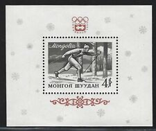 1964 Mongolia Scott #348 - 9th Winter Olympic Games Souvenir Sheet - MNH