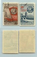 Russia USSR 1951 SC 1596-1597 used. g378