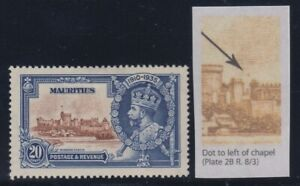 """Mauritius, SG 247g, MHR """"Dot to Left of Chapel"""" variety"""
