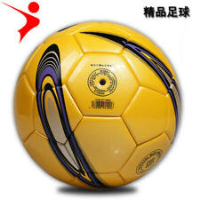 1Pc Official Size 4/5 Training Soccer Ball Football Pu Leather Ball