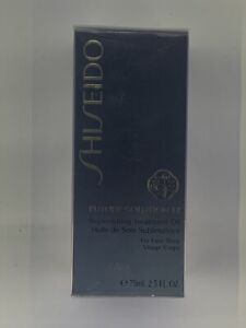 Shiseido Future Solution Lx Replenishing Treatment Oil  2.5oz , 75ml New In Box