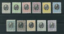 Serbia 1905 Petar I full set of stamps. Mint. Sg 116-137